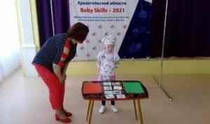 Время юных профессионалов: в Архангельске прошел I Региональный чемпионат «BabySkills»