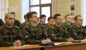 Военный учебный центр САФУ примет участие в Параде Победы