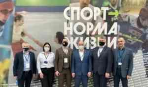 Поморье принимает участие в обсуждении стратегии развития физической культуры и спорта в России