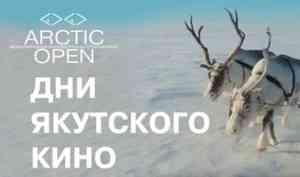 В Архангельской области пройдут Дни якутского кино