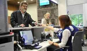 Полисы ОСАГО можно оформить в большинстве почтовых отделений Поморья