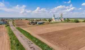 В Архангельской области стартуют исследовательские автоэкспедиции