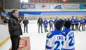 В Архангельске завершился юношеский турнир по хоккею на призы правительства области