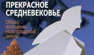 Наследие средневекового Новгорода – в Архангельском Гостином дворе