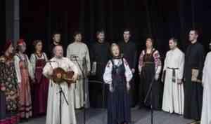 Ансамбль «Сирин» откроет Большой Пасхальный фестиваль Поморской филармонии
