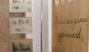 Выставка «Война глазами художников» открылась в Архангельске