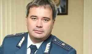 Дело экс-главы ФНС Поморья рассмотрят 11 мая