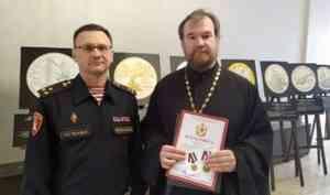 Представитель Архангельской епархии выступил перед личным составом областного управления Росгвардии