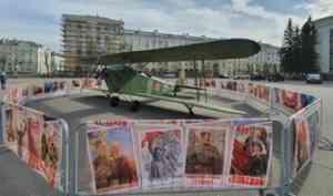 В Северодвинске стартовала акция «Голос Победы»