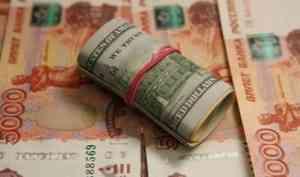 Квартет из Северодвинска незаконно перевел за границу более 25 миллионов рублей