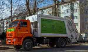 Суд снизил почти на 5,5 рублей плату за вывоз ТКО для жителей городов Поморья