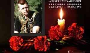 Сотрудники архангельского ОМОН почтили память сослуживца, погибшего на территории Северо-Кавказского региона