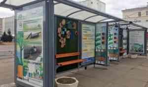 Чисто, комфортно, реально: «зеленый» автобусный павильон появился в Архангельске