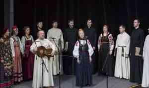 В столице Поморья открылся Большой Пасхальный фестиваль