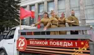 «Дорогами Победы»: в рамках акции на улицах городов Поморья выступят «фронтовые бригады»
