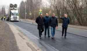 Глава Архангельска Дмитрий Морев проверил ремонтные работы на улице Победы