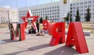 Фотофакт: в Архангельске кипит подготовка ко Дню Победы