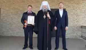 Митрополит Корнилий встретился с главой Устьянского района и заместителем руководителя «УЛК»