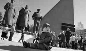 Студентов Поморья приглашают на конкурс, посвященный Арктике в период Великой Отечественной войны