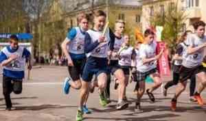 Легкоатлетической эстафетой отметят жители и гости Новодвинска День Победы