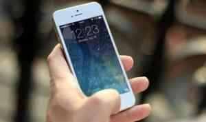 Житель Котласского района взял кредит на 150 тысяч рублей и перевёл их телефонным мошенникам