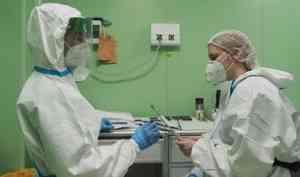 За сутки в Архангельской области выявлен 51 случай COVID-19
