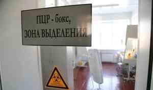 ВАрхангельской области засутки коронавирусом заболел 51 человек