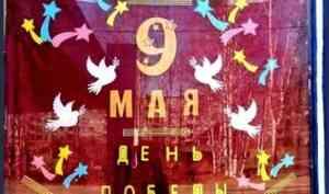 Поют двором и рисуют Победу: праздничные акции проходят в Котласском районе