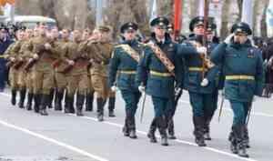 На площади Мира в Архангельске прошла генеральная репетиция парада Победы