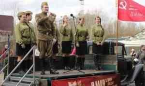 День Победы: в Архангельске творческие «фронтовые бригады» поздравляют ветеранов
