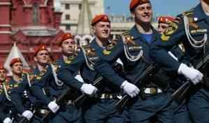 Парадный расчет МЧС России принял участие в Параде Победы на Красной площади