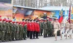 Школьники Архангельска вступили в ряды «Юнармии»
