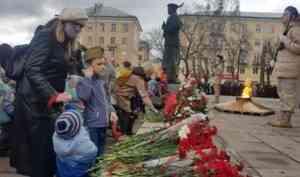 Митинг и парад в честь Дня Победы состоялись в Архангельске