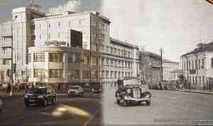 В Архангельской области создают «Зеркало истории»
