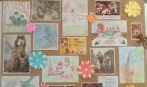 «Победа глазами детей»: маленькие пациенты областной детской больницы - участники конкурса рисунков