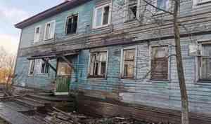 Под Новодвинском в пожаре погибла семья с маленьким ребёнком