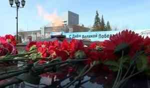 Ветеранов сегодня чествовали и в столице Заполярья