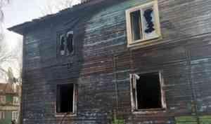Семья с двухлетним ребенком погибла при пожаре под Новодвинском