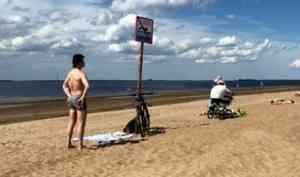 Синоптики предупредили о приближении аномально жаркой погоды в Поморье