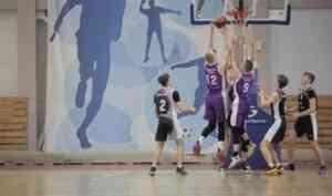 Лучшие баскетбольные команды школьников СЗФО России борются за путевки в суперфинал «КЭС-БАСКЕТ»