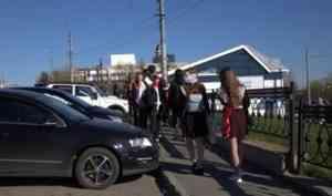 «Утренний фильтр» и отдельные линейки: как пройдет Последний звонок в Архангельске
