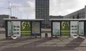 На остановке в центре Архангельска появился «Островок комфорта»