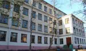 Школы и детские сады Поморья получат дополнительные средства на модернизацию