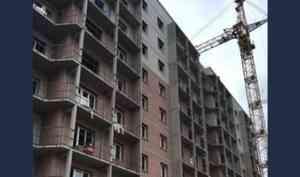 В Архангельске завершается строительство социальной многоэтажки
