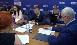 Сегодня завершился приём заявок на участие в предварительном голосовании «Единой России»