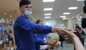 Волонтерский центр САФУ отметил свое 10-летие