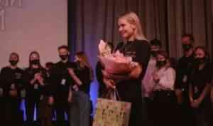 В САФУ завершился VIII Беломорский студенческий форум