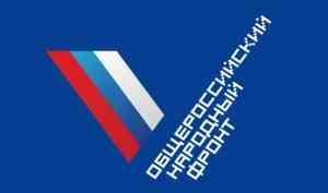 ОНФ требует заново отремонтировать Аллею Героев в поселке Катунино