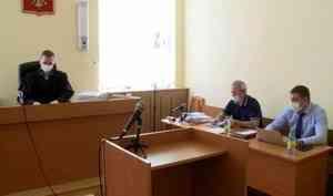 Сегодня в Октябрьском суде Архангельска начали пересмотр дела бывшего руководителя областной налоговой службы Сергея Родионова
