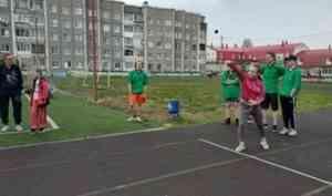 В Котласе прошел первый региональный фестиваль паралимпийского спорта